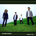 STAND WAVE「return to」ジャケット